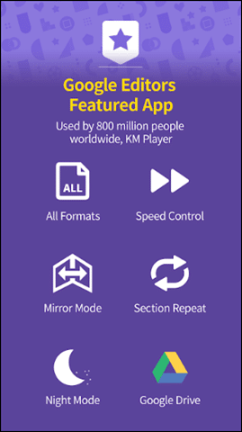 kmplayer-best-video-player-for-android