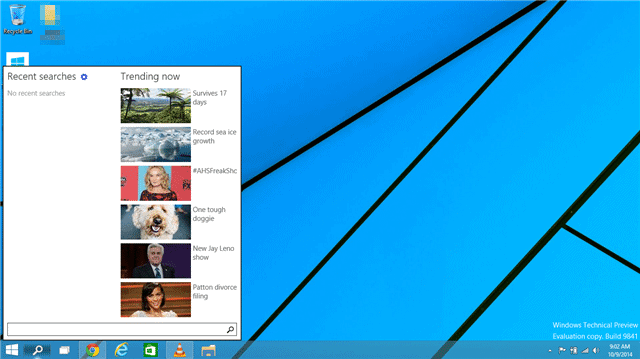 windows-10-integrated-search