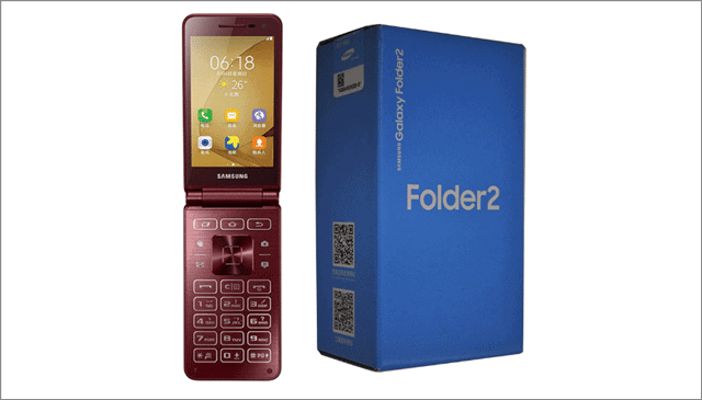 samsung-folder2-best-flip-phone