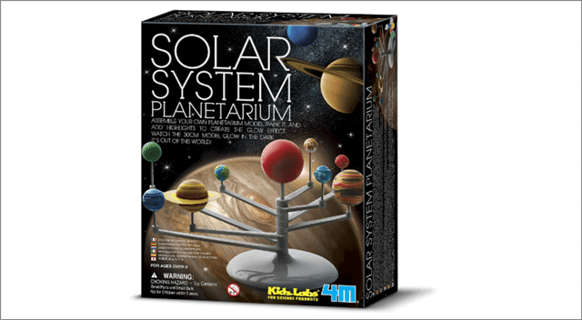 solar system science toys for kids