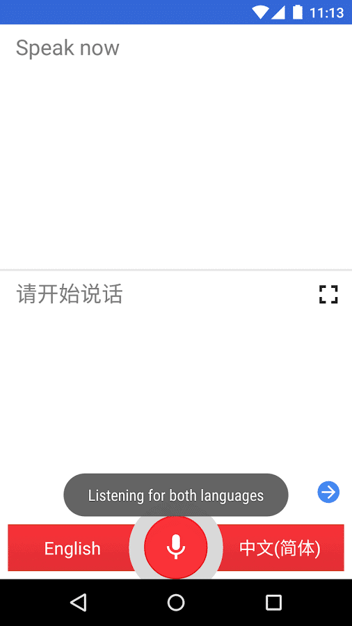 Google-Voice-Translate-Android