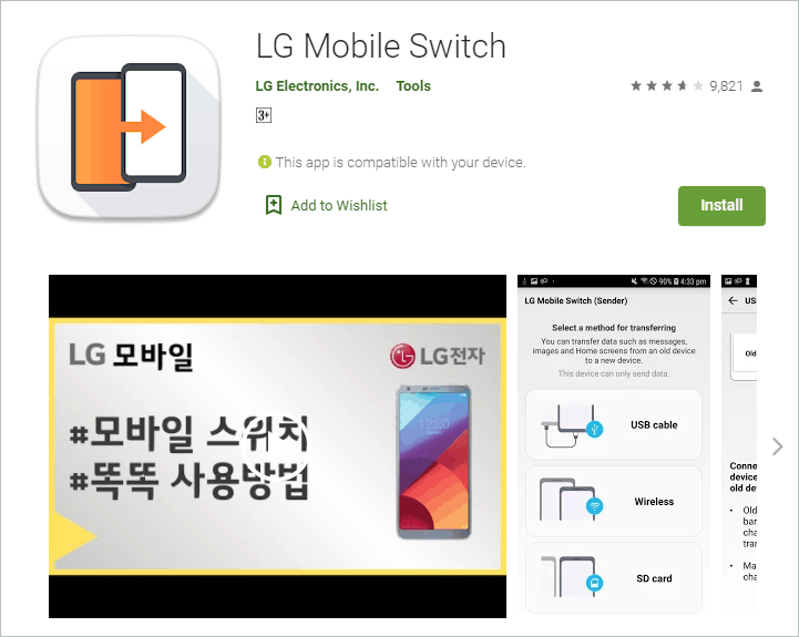 LG Mobile Switch for How to Transfer Apps from Android to Android