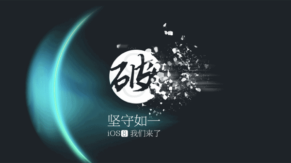 taig-website-logo-chinese