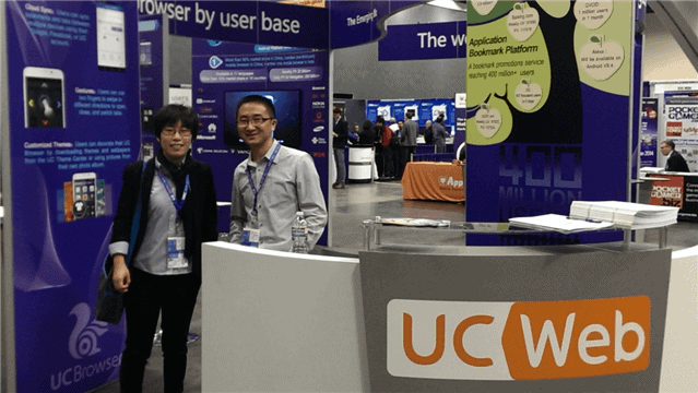 UC-Web-Browser-Team-GMIC-2013