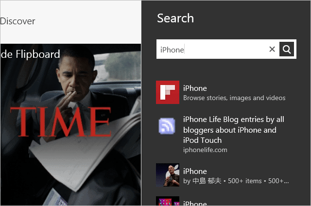 Search-through-Flipboard-content-in-Windows-8.1