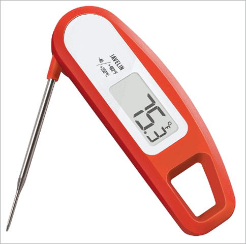 thermopen-best-tech-gift