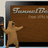Quickly Set Up a VPN on your iPhone or iPad with TunnelBear