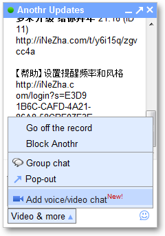 Select Add Voice and Video Chat from Chat Window