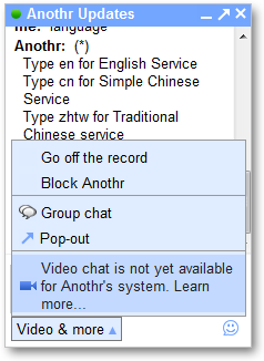 Video Chat for Your Friends not available
