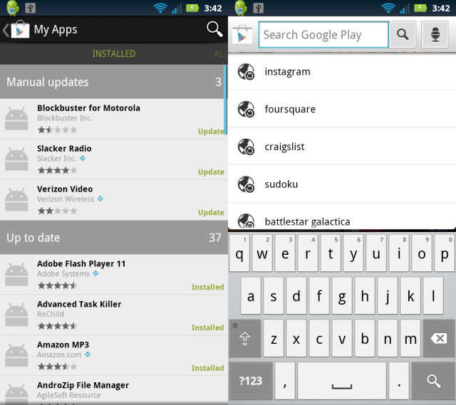 My Apps, Search