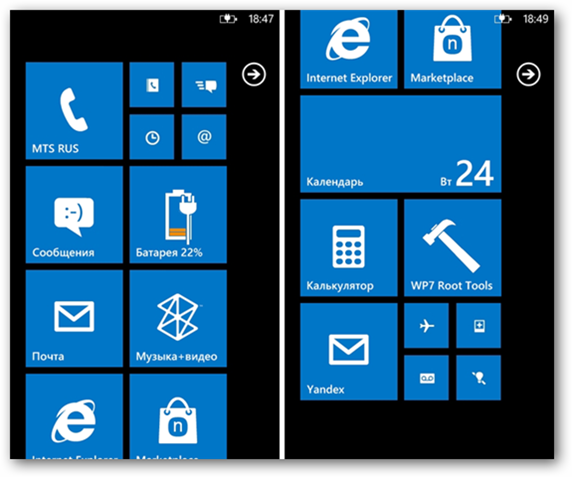 how to set up voicemail on microsoft 10 phone