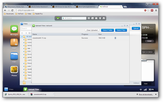 airdroid-file-download-transfer-zip